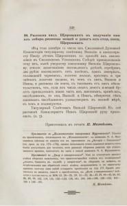 p-mikhaylov_murzakevich-case_sm-star-v2_p320