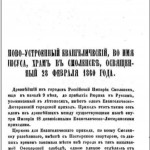 pamkn-1961_p70