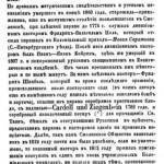 pamkn-1961_p71