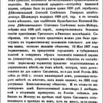 pamkn-1961_p73