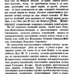 pamkn-1961_p76