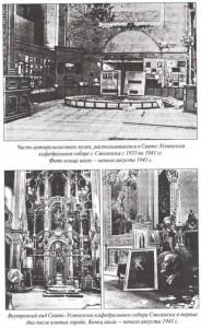 photos-book-amelchenkov_anti-religious-museum_smolbattle110614