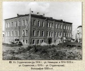 remeslukha-pestrikov_album-gubernskiy-I_p58