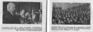 smolensk-socialist-1958_khruschev