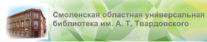 smolensklib_nzs