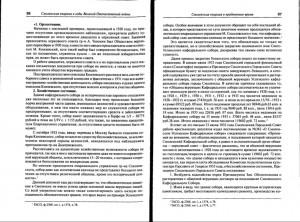 vl-amelchenkov_smolensk-eparchy-WOW_p36-37
