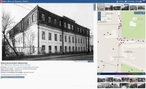 governor-house1934-35_pastvucom