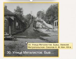 n-mitropolskaya-str_n-sokolov-album_n30