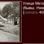 nizhne-mitropolskaya2-str_n-sokolov