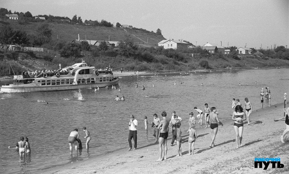 rachevka-beach_vk-com