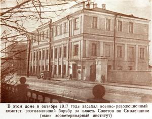 vet-institute_guide-1957_insert160-161