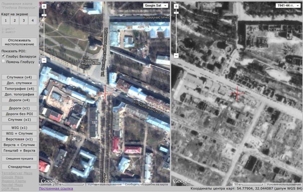 darriuss_s1e02_globus-belarusi