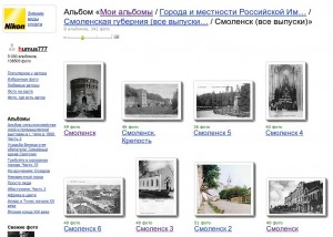 humus_yandex-photki_all-smolensk