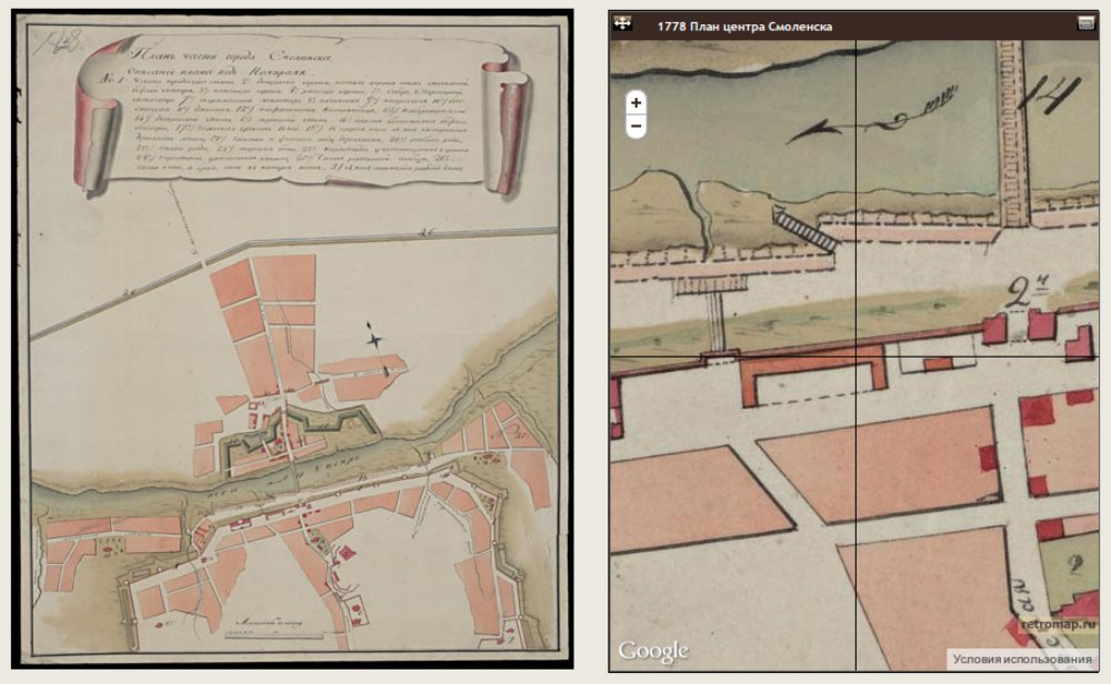 map_smolensk-center-1778_retromap