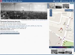 panorama-eastsmolensk_pastvu