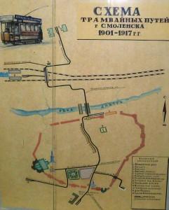 tramways-1911-17_01348