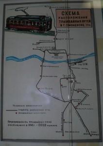 tramways-1940_822889