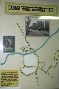 tramways-1979_849508