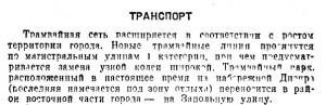 transport_guide-1933_p145