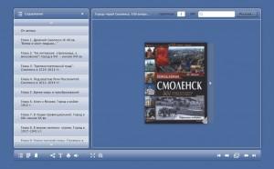 yug-ivanov_500questions_flash-version