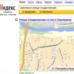 map-bakunina-studencheskaya_0