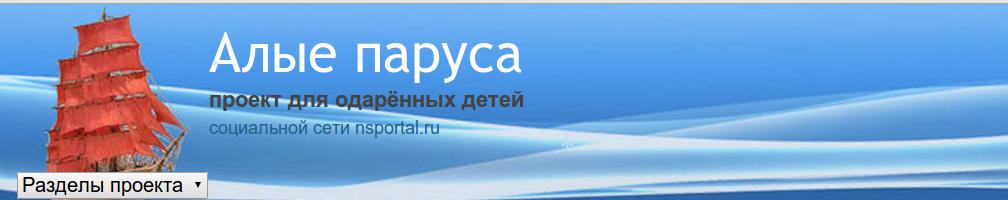 toponymy_zadneprovye_mbou-sosh40