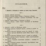 yuv-gotye-smolensk1609-11_p275