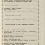 yuv-gotye-smolensk1609-11_p277