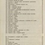 yuv-gotye-smolensk1609-11_p280