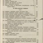 yuv-gotye-smolensk1609-11_p281
