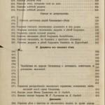 yuv-gotye-smolensk1609-11_p282