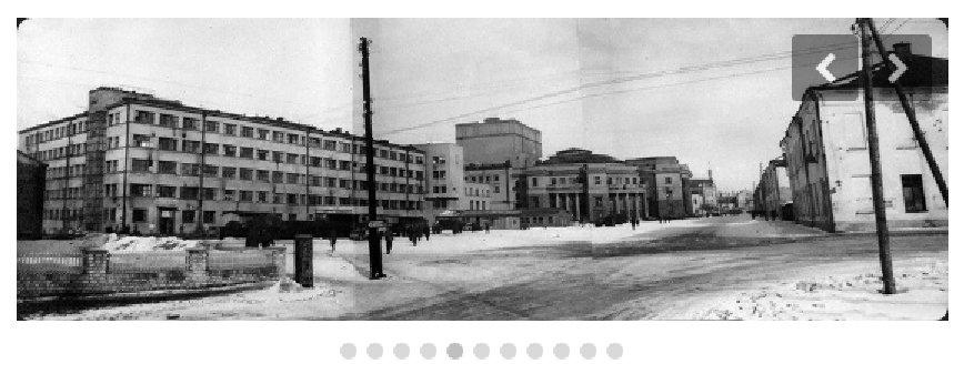 dv-valuev-sowjets-haus-history_smolenscum-esy-es