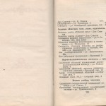 smolenskguide1960_pp244-245