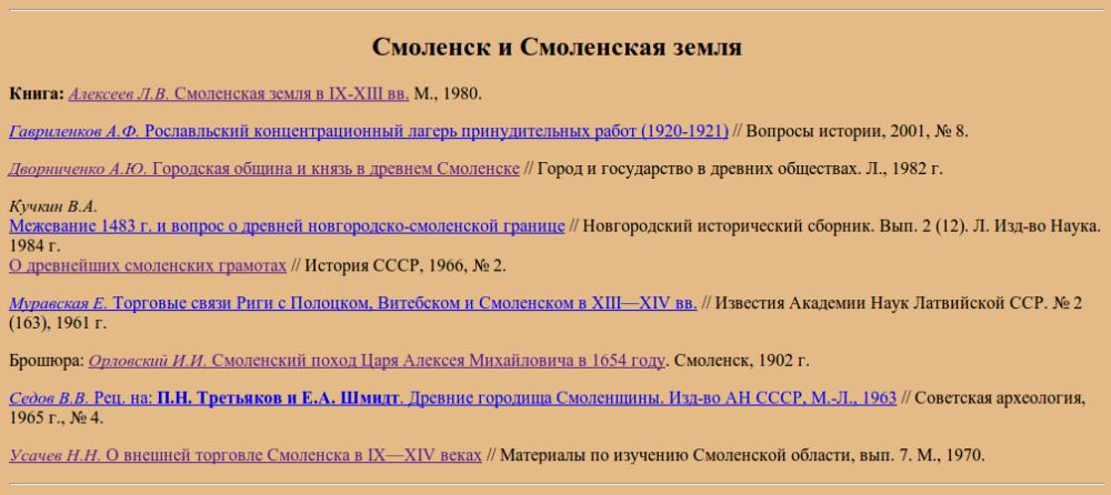 annales-info_i-rus-tem