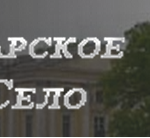 book-old-ru_logo-header