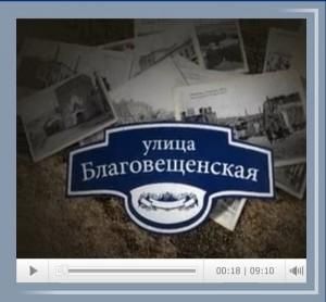 b-sovetskaya-b-blagoveschenskaya-str_gtrk-smolensk