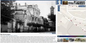 house-engelgardt-labor1918_pastvu