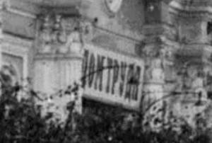 house-engelgardt-labor1918_pastvu_fr