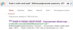 kzd11-pdf_smolensklib