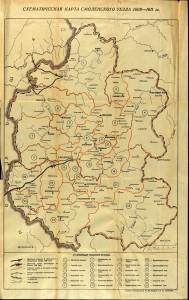 map-smolensk-uezd1609-11_vp-maltsev-fightXVI-XVII