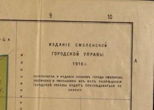 vi-grachev_plan-with-history-1917_map1916-right