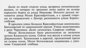 b-krasnoflotskaya-str_bn-perlin-2002_p72