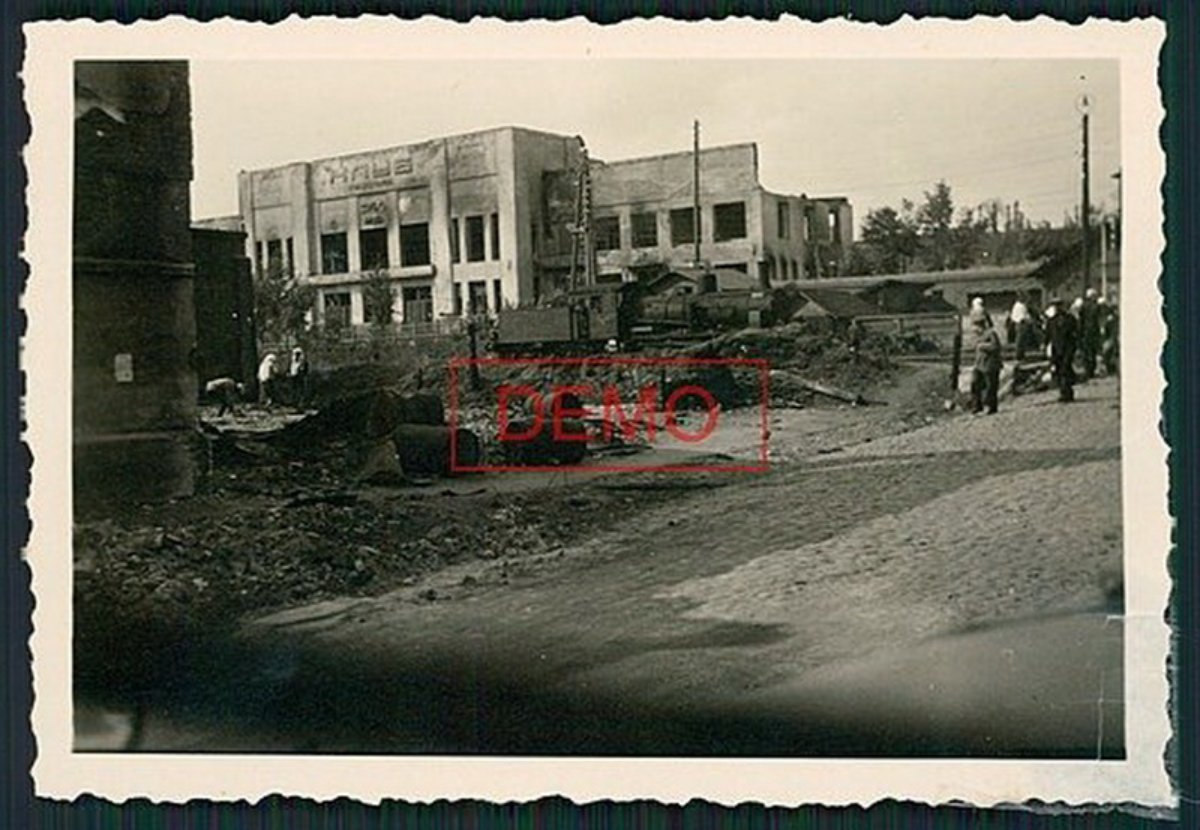 dkzh-1930s_photo-aml-album-41-45_n0898_1200x830