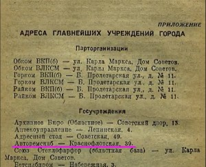 guide-1933_fr-p158