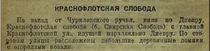guide-1933_fr-p65