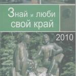 kzd10-pdf_cover