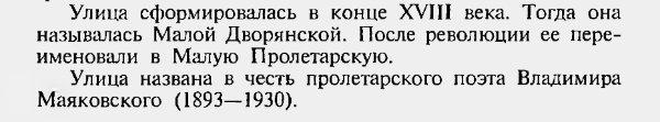 malaya-dvoryanskaya-str_b-n-perlin2002