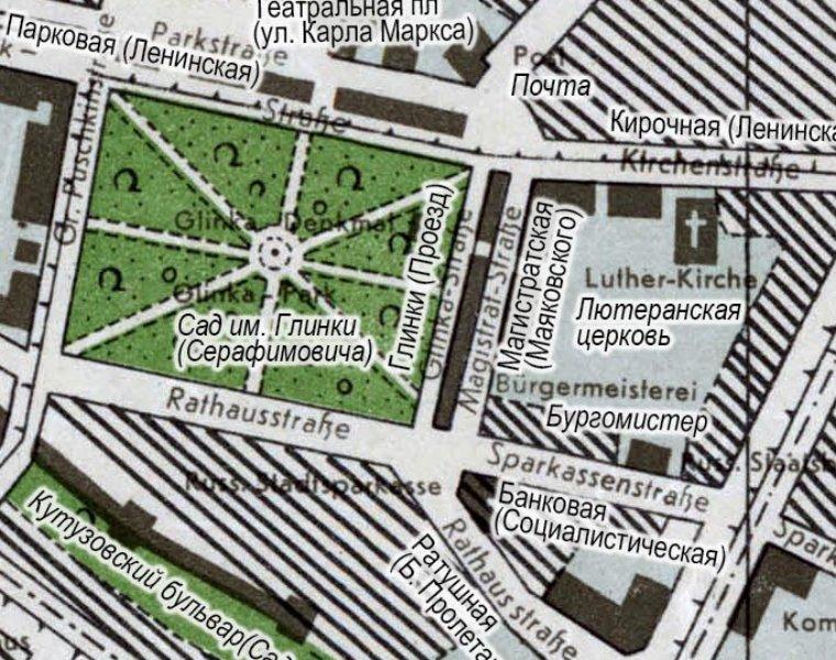 mayakovskogo-str--magistratskaya-str_fr-map-ssmolensk-1943