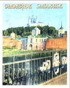o-nikerova-v-nikiforova_guide-2011_cover