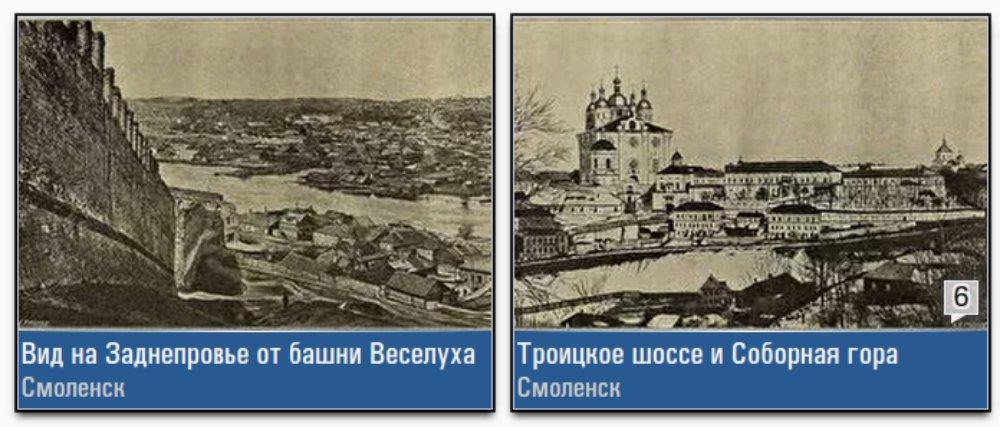 ills-1-2_guide-grachev1908_pastvu